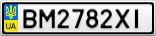 Номерной знак - BM2782XI