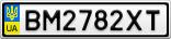 Номерной знак - BM2782XT