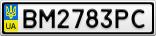 Номерной знак - BM2783PC