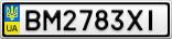 Номерной знак - BM2783XI