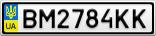 Номерной знак - BM2784KK