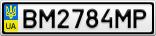 Номерной знак - BM2784MP