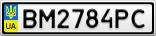 Номерной знак - BM2784PC