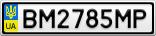Номерной знак - BM2785MP