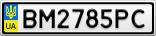 Номерной знак - BM2785PC