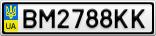 Номерной знак - BM2788KK