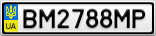Номерной знак - BM2788MP