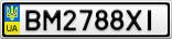 Номерной знак - BM2788XI