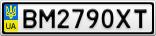 Номерной знак - BM2790XT