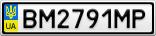 Номерной знак - BM2791MP