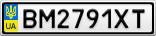 Номерной знак - BM2791XT