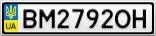 Номерной знак - BM2792OH