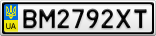Номерной знак - BM2792XT
