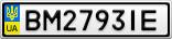 Номерной знак - BM2793IE