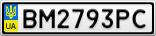 Номерной знак - BM2793PC