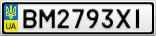 Номерной знак - BM2793XI