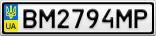 Номерной знак - BM2794MP
