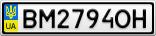 Номерной знак - BM2794OH