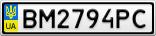Номерной знак - BM2794PC