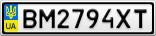 Номерной знак - BM2794XT