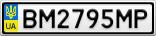 Номерной знак - BM2795MP
