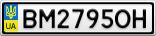 Номерной знак - BM2795OH