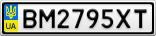 Номерной знак - BM2795XT