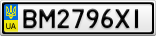 Номерной знак - BM2796XI