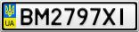 Номерной знак - BM2797XI