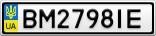 Номерной знак - BM2798IE