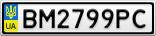 Номерной знак - BM2799PC