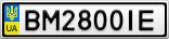 Номерной знак - BM2800IE
