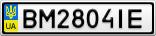 Номерной знак - BM2804IE
