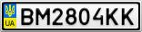 Номерной знак - BM2804KK