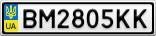 Номерной знак - BM2805KK
