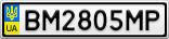 Номерной знак - BM2805MP