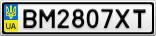 Номерной знак - BM2807XT
