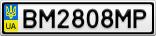 Номерной знак - BM2808MP