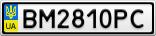 Номерной знак - BM2810PC