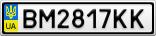 Номерной знак - BM2817KK