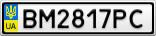 Номерной знак - BM2817PC