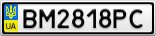 Номерной знак - BM2818PC
