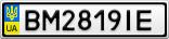 Номерной знак - BM2819IE