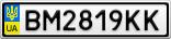 Номерной знак - BM2819KK