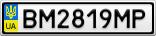 Номерной знак - BM2819MP