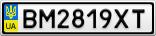Номерной знак - BM2819XT