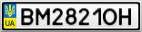 Номерной знак - BM2821OH