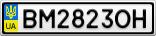 Номерной знак - BM2823OH