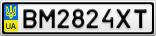 Номерной знак - BM2824XT