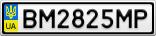 Номерной знак - BM2825MP